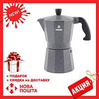 Гейзерная кофеварка Vinzer Moka Granito 89397 из кованого алюминия на 3 чашки | мока для кофе Винзер, фото 1