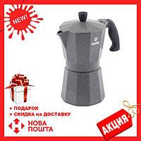Гейзерная кофеварка Vinzer Moka Granito 89398 из кованого алюминия на 6 чашек | мока для кофе Винзер, фото 1