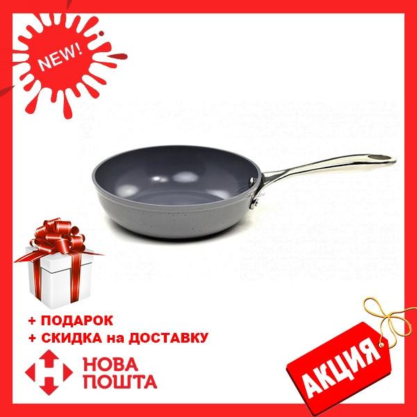 Сковорода Vinzer Eco Line 89411 (22 см) антипригарное керамическим покрытие   сковородка Винзер Эко Лайн