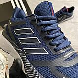 🔥 ВИДЕО ОБЗОР 🔥 Adidas Cloudfoam Mesh Blue Адидас 🔥 Адидас мужские кроссовки 🔥, фото 7