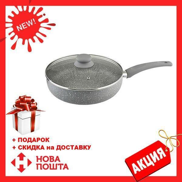 Сковорода с крышкой Vinzer Stone Induction Line 89424 (28 см) антипригарное покрытие | сковородка Винзер
