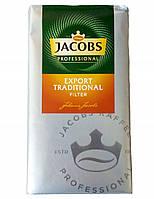 Кофе молотый Jacobs Export Traditional Filter, 500г
