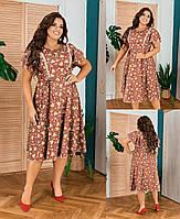 Платье женское 3187вл батал