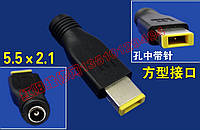 Переходник 2,1x5,5 на Lenovo USB pin для лабораторного БП