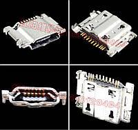 Micro USB для Samsung I9300 I9308 939 Galaxy SIII