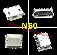 Micro USB N60