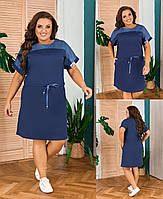Платье женское 3186вл батал