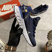 🔥 ВИДЕО ОБЗОР 🔥 Nike Air Jordan React Havoc Найк Эпик Рекат Джордан Синий 🔥 Найк мужские кроссовки