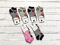 Подростковые ароматизированные носки. 36- 40 размер.