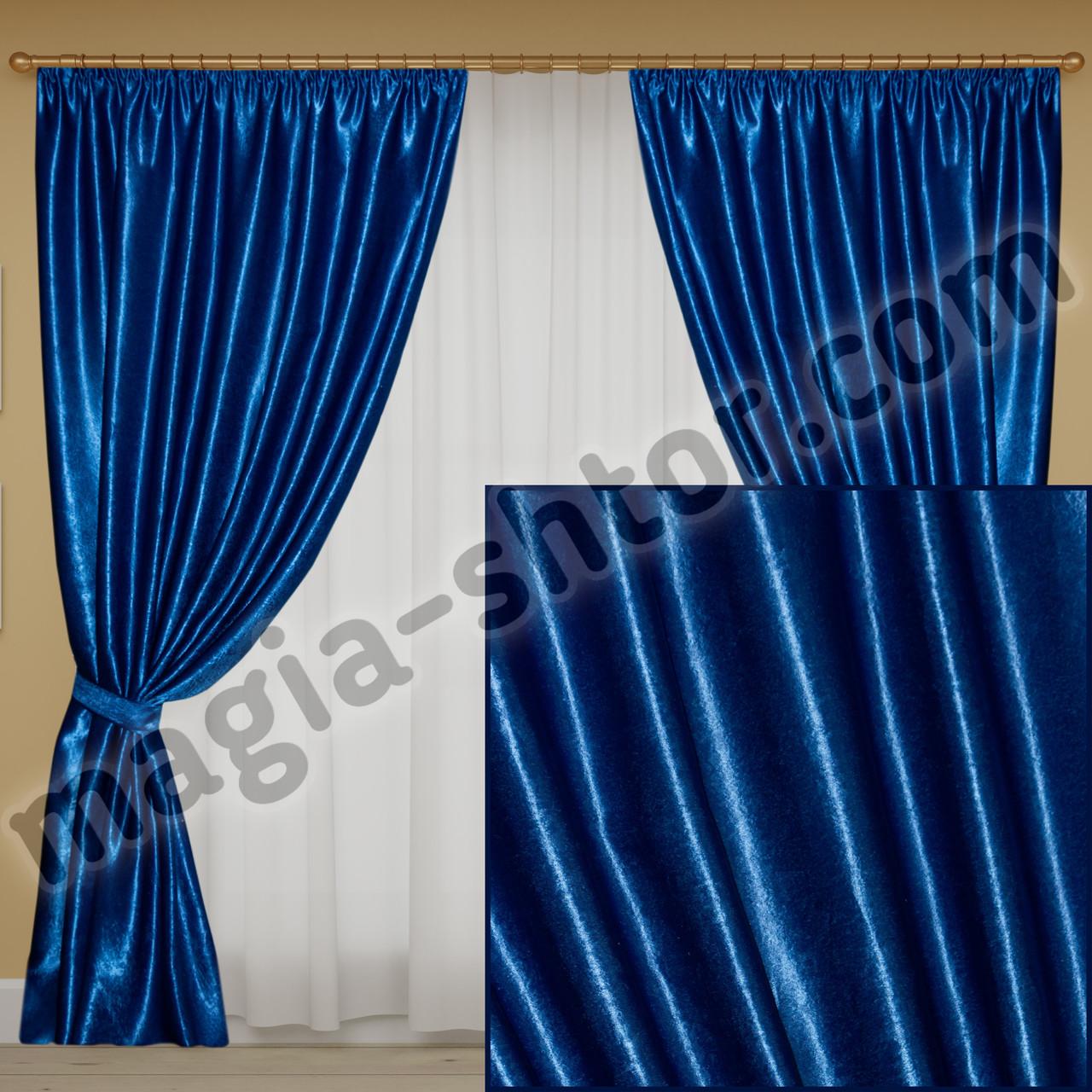 Шторы синие из плотной ткани блэкаут