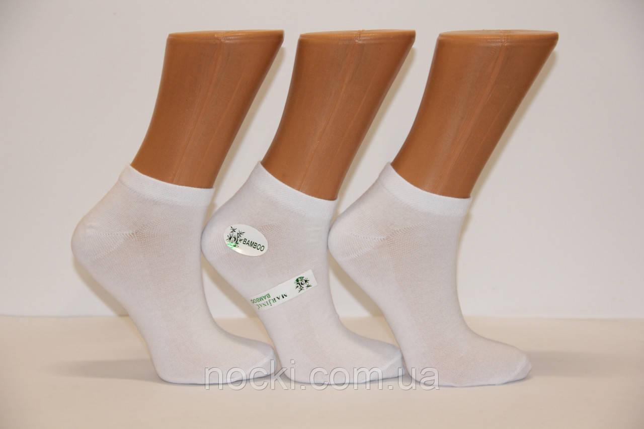 Женские носки короткие с бамбука в сеточку Маржинал 36-40 белый