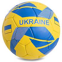 М'яч футбольний гріппі UKRAINE FB-0745 розмір 5