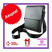 АКЦИЯ!!! Мужская сумка через плечо Polo Videng Paris+ Подарок. Оригинал