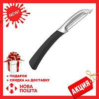 Овощечистка Vinzer 89332 | картофелечистка Винзер | кухонный овощной нож | нож экономка