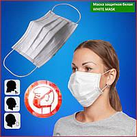 Маска защитная 3-х слойная для лица белая лицевая противовирусная трехслойная одноразовая повязка ffp-1 ffp1