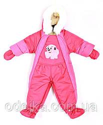 Детский комбинезон трансформер зимний Опушка (6 цвета), зимний комбинезон для девочки, для мальчика