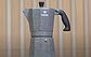 Гейзерная кофеварка Vinzer Moka Granito 89399 из кованого алюминия на 9 чашек   мока для кофе Винзер, фото 9
