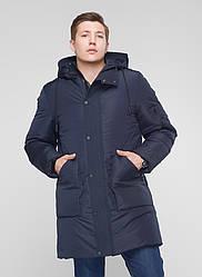 Куртка мужская зимняя Марсель (2 цвета), мужская куртка зима