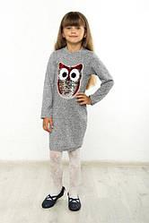 Платье детское Софи сова №1, (2цв), платье для девочки, детская одежда, дропшиппинг