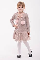 Платье детское Вишенка, платье для девочки, детская одежда, дропшиппинг