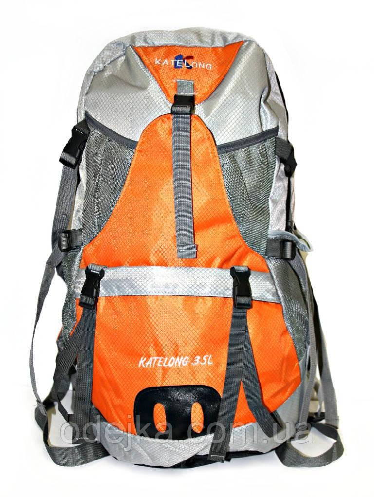 Рюкзак туристический серо оранжевый