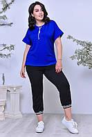 Повседневный костюм для отдыха большого размера - Размеры:50-52,54-56,58-60; РОЗНИЦА +30грн, фото 1