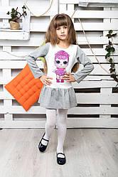Платье детское Кукла Лол №1