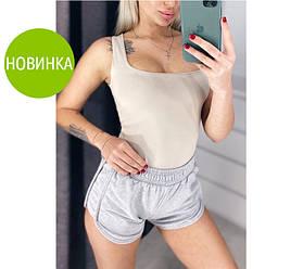 """Спортивные женские шорты """"Samba"""""""