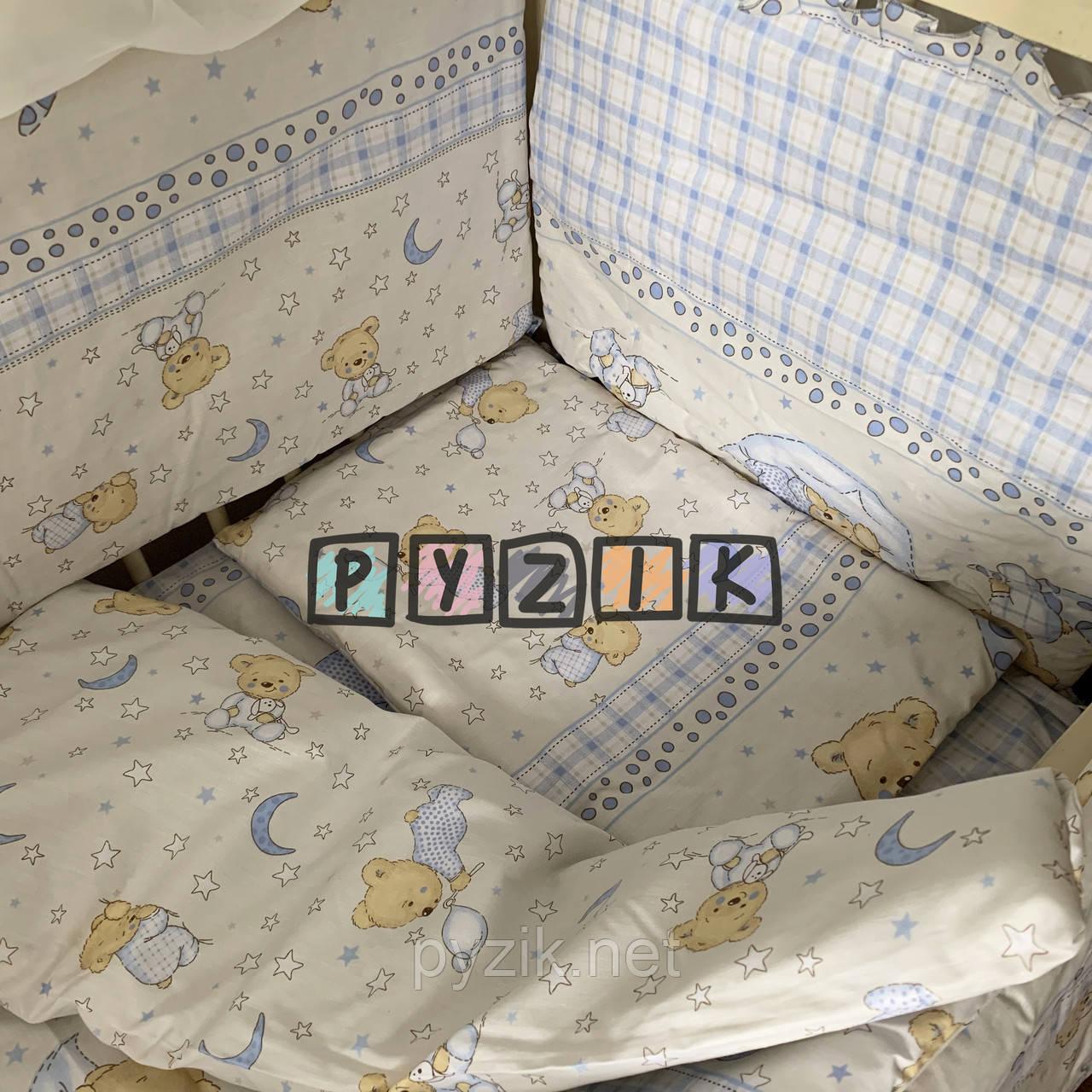 """Постільний набір в дитячу ліжечко (8 предметів) двосторонній """"Малюк ведмедик"""" бежевий"""