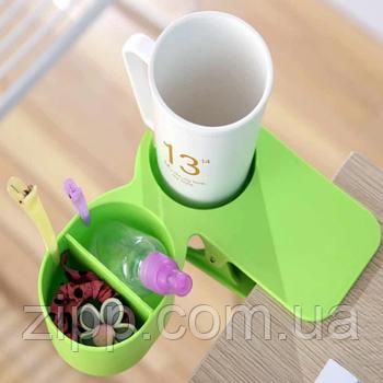 Подставка Clip-On Table Cup Holder