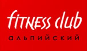 Проекционная реклама в Киеве