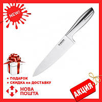 Нож поварской Vinzer 89318 (20.3 см) | ножи кухонные Винзер | ножик из нержавеющей стали, фото 1