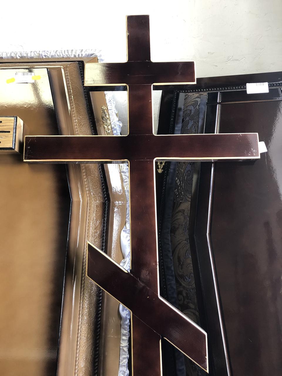 Хрест православний