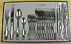 Столовый набор Vinzer Nocturne 89101 (24 предм.)   набор столовых приборов Винзер   ложки, вилки, ножи, фото 7