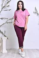 Повседневный костюм для отдыха большого размера - Размеры:50-52,54-56,58-60; РОЗНИЦА +30грн