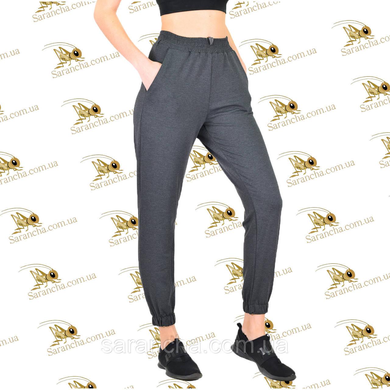 Спортивні жіночі брюки на манжеті сіра трехнитка нитка на флісі
