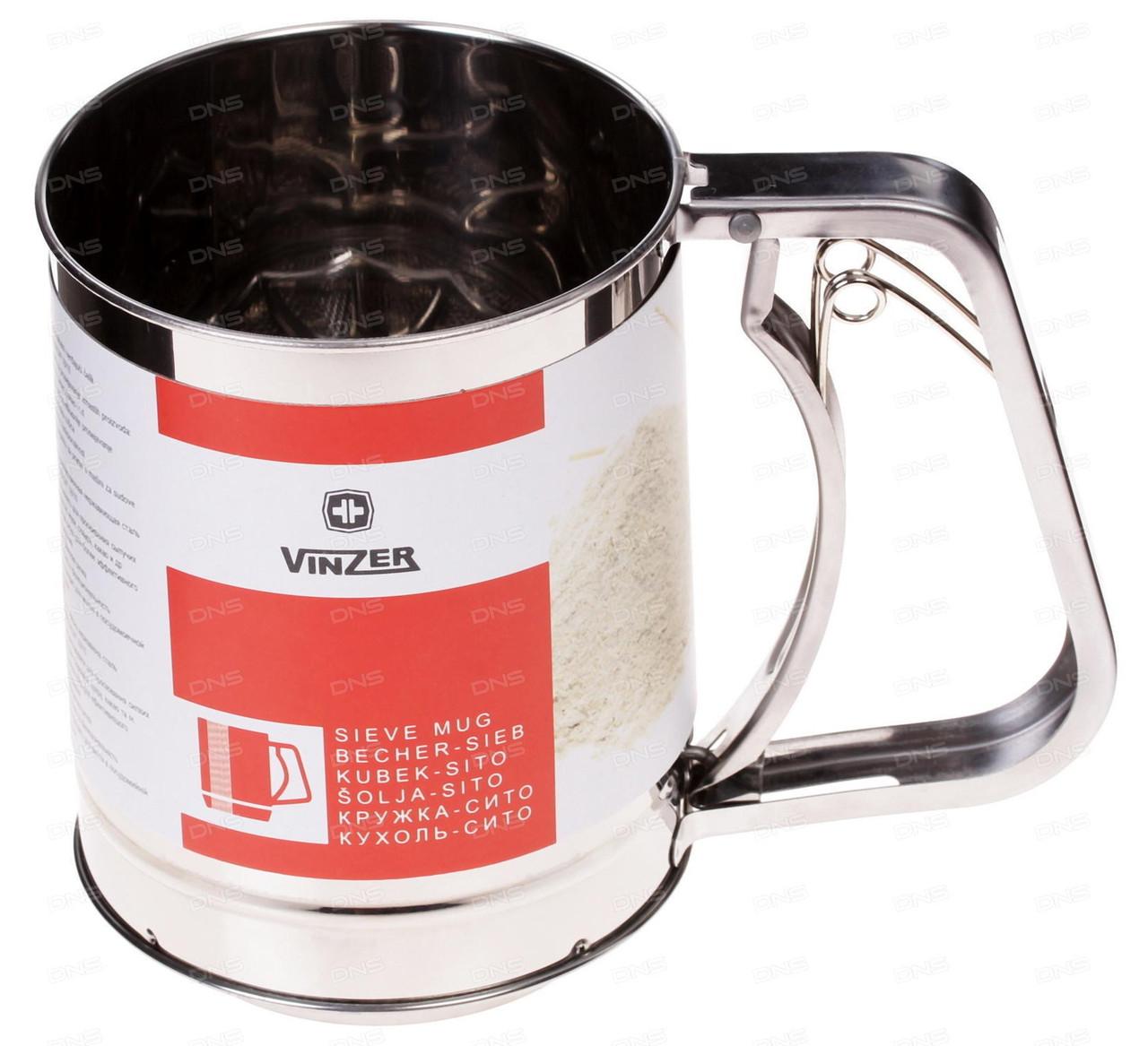 Кружка-сито из нержавеющей стали Vinzer 89254   сито для просеивания муки   ситечко просеиватель муки Винзер