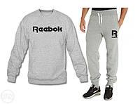 Мужской спортивный костюм Reebok серого цвета