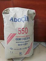 Цемент М 550 д0 Турция 25кг