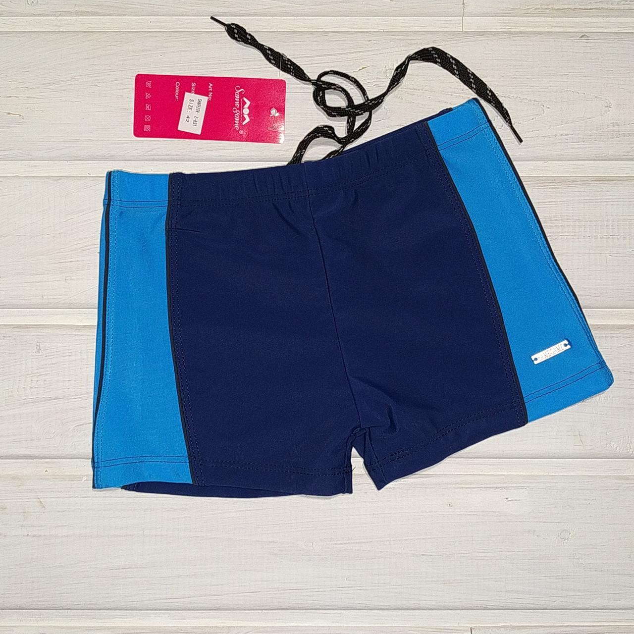 Плавки шорты  купальные для мальчика Same Game 631 синий с бирюзовым 140 146