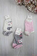 """ОПТОМ Носки низкие """"Sweet Heart"""" для девочки 7-8 лет (20 / 7-8 лет)  Katamino 8680652380174"""