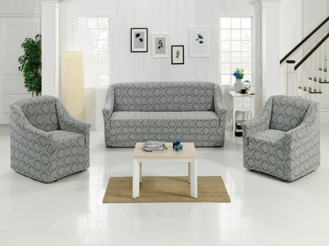 Набір жакардових чохлів на диван і два крісла Без оборки Evibu