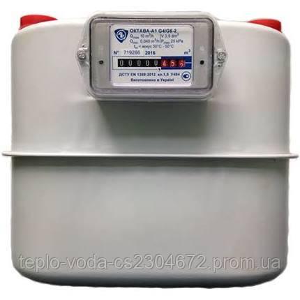 Газовий лічильник Октава G6