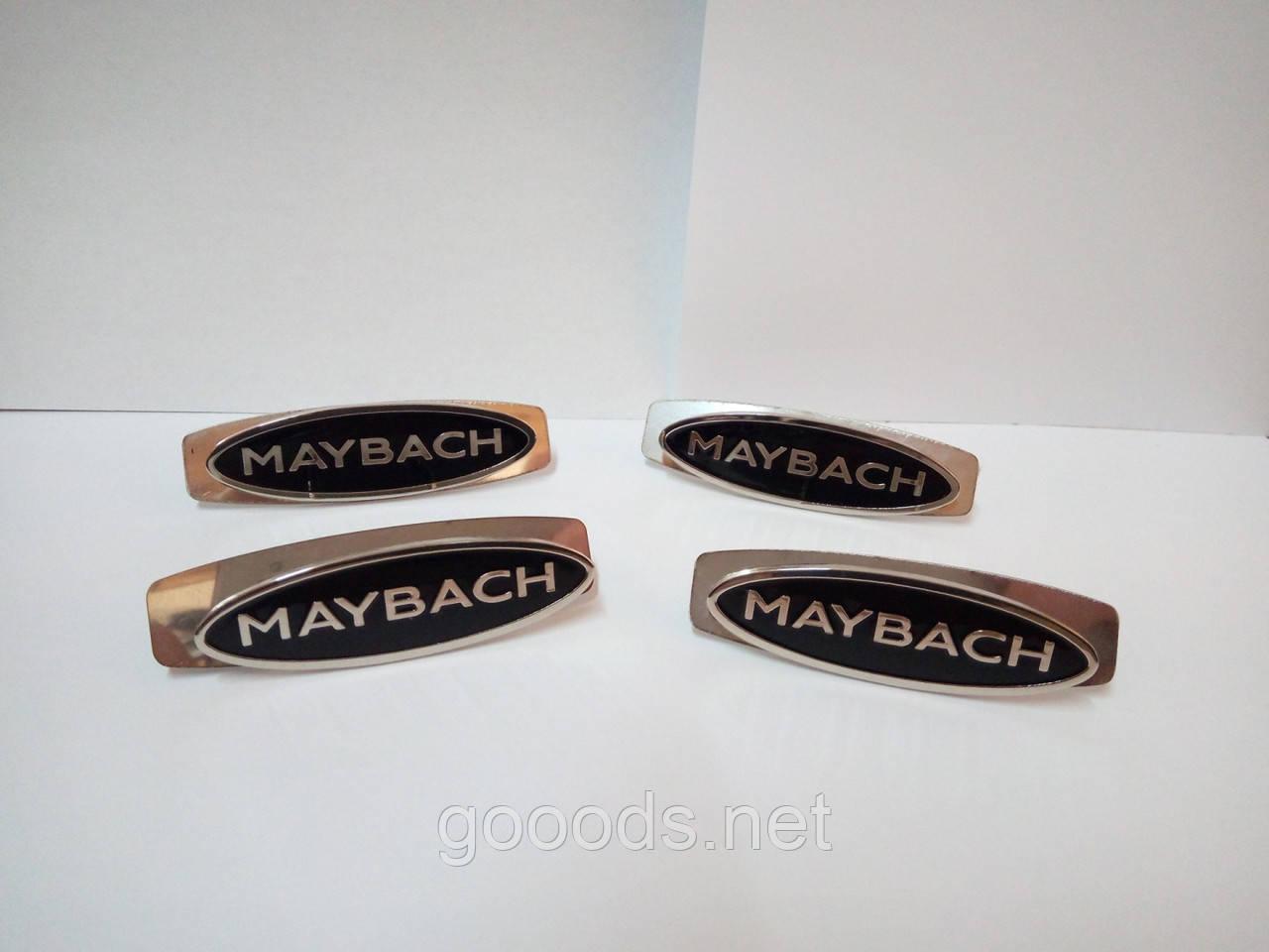 """Комплект эмблем в сиденья """"Maybach"""" на Mercedes"""