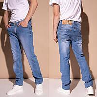 Мужские джинсы Denim Kepper. Стрейч, хлопок.
