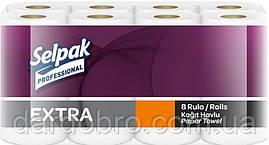 Полотенце бумажное кухонное 2-слойное, 8 рулонов/уп, Selpak Professional Extra