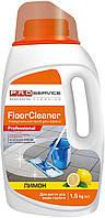 """Универсальное средство для мытья пола """"Floor Cleaner"""" PRO Service, 1.5 л"""