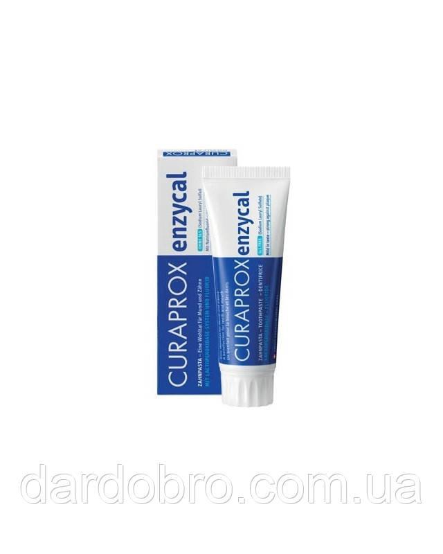 Зубная паста ферментная ENZYCAL 950 CURAPROX, 75 мл
