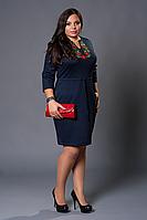 Платье женское модель №229-6, размеры 48 50 52 54  темно-синий (А.Н.Г.)