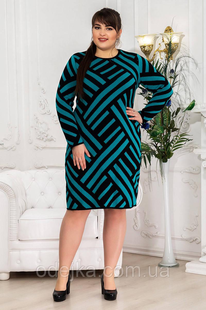Платье вязаное Пирамида
